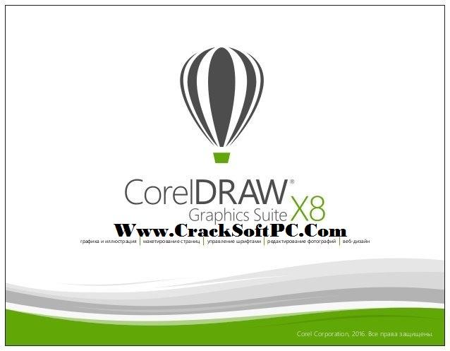 Corel Draw X8 Serial Number 2018-Cover-CrackSoftPC